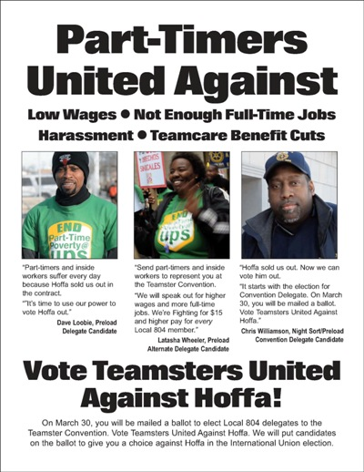 part-timers-united-against-hoffa-color
