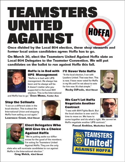 Teamsters-United-Against-Hoffa-color